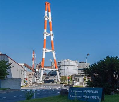 Kobe Steel Works in Nada-ku, Kobe, Hyogo Prefecture, Japan